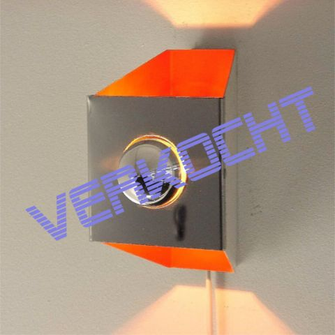 Space Age Wandlamp Dutch Design